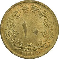 سکه 10 دینار 1321 - MS64 - محمد رضا شاه
