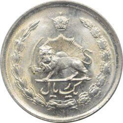 سکه 1 ریال 2535 - پنجاهمین سال - محمد رضا شاه پهلوی