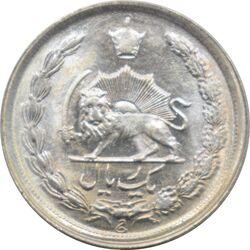 سکه 1 ریال دو تاج 1357 - آریامهر - محمد رضا شاه پهلوی
