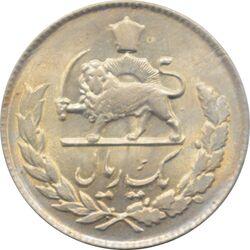 سکه 1 ریال 1331 - مصدقی - محمد رضا شاه پهلوی