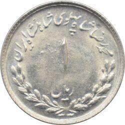 سکه 1 ریال 1333 - مصدقی - محمد رضا شاه پهلوی