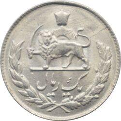 سکه 1 ریال 1335 - مصدقی - محمد رضا شاه پهلوی
