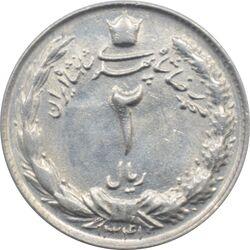 سکه 2 ریال 1341 محمد رضا شاه پهلوی