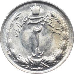 سکه 2 ریال 1342 محمد رضا شاه پهلوی
