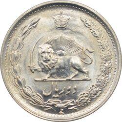 سکه 2 ریال 2536 - آریامهر - محمد رضا شاه پهلوی