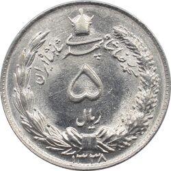 سکه 5 ریال 1338 محمد رضا شاه پهلوی