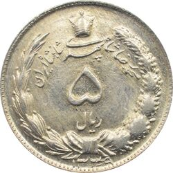 سکه 5 ریال 1339 محمد رضا شاه پهلوی