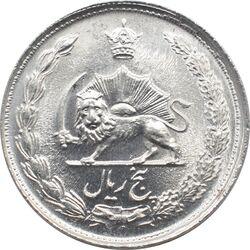 سکه 5 ریال 1347 - آریامهر - محمد رضا شاه پهلوی