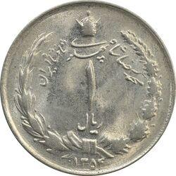 سکه 1 ریال 1354 (چرخش 180 درجه) - MS63 - محمد رضا شاه