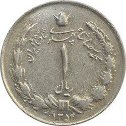 سکه 1 ریال 1354 (چرخش 180 درجه) - VF35 - محمد رضا شاه