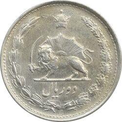 سکه 2 ریال 1323/2 (سورشارژ تاریخ) نوع دو - EF40 - محمد رضا شاه