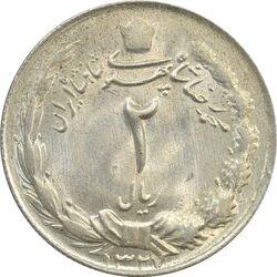 سکه 2 ریال 1327 -  MS64 - محمد رضا شاه
