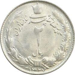 سکه 2 ریال 1327 - MS63 - محمد رضا شاه