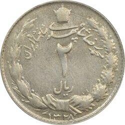 سکه 2 ریال 1328 - AU - محمد رضا شاه