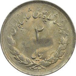 سکه 2 ریال 1331 مصدقی - MS64 - محمد رضا شاه