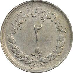 سکه 2 ریال 1331 مصدقی - AU50 - محمد رضا شاه