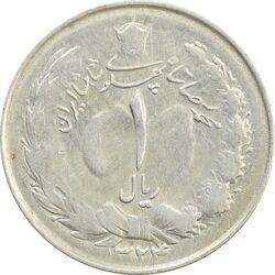 سکه 1 ریال 1324 - VF - محمد رضا شاه