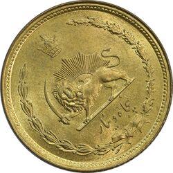 سکه 50 دینار 1357 (چرخش 45 درجه) - MS65 - محمد رضا شاه