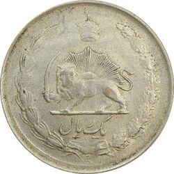 سکه 1 ریال 1322 - VF30 - محمد رضا شاه