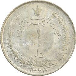 سکه 1 ریال 1324 - MS63 - محمد رضا شاه