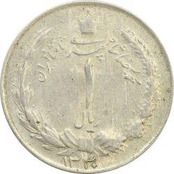 سکه 1 ریال 1330 - VF35 - محمد رضا شاه