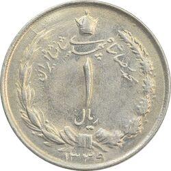 سکه 1 ریال 1339 - AU58 - محمد رضا شاه