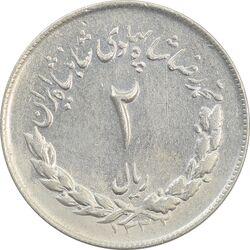 سکه 2 ریال 1332 مصدقی - EF45 - محمد رضا شاه
