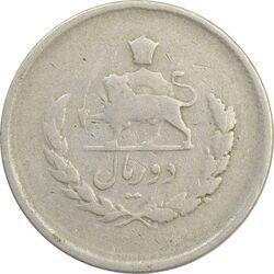 سکه 2 ریال 1332 مصدقی (شیر کوچک) - F12 - محمد رضا شاه
