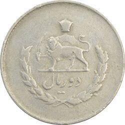 سکه 2 ریال 1335 مصدقی - VF30 - محمد رضا شاه