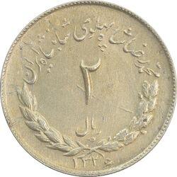 سکه 2 ریال 1336 مصدقی - MS60 - محمد رضا شاه