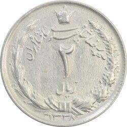 سکه 2 ریال 1338 - EF40 - محمد رضا شاه