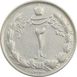 سکه 2 ریال 1340 - EF40 - محمد رضا شاه