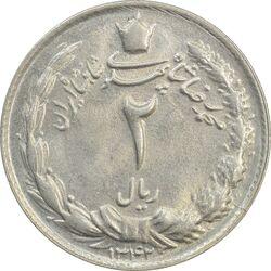 سکه 2 ریال 1342 - MS63 - محمد رضا شاه