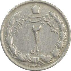 سکه 2 ریال 1342 - VF - محمد رضا شاه
