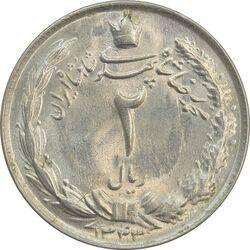 سکه 2 ریال 1343 - MS65 - محمد رضا شاه