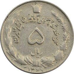 سکه 5 ریال 1349 آریامهر - EF40 - محمد رضا شاه