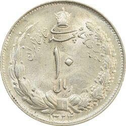 سکه 10 ریال 1324 - MS64 - محمد رضا شاه