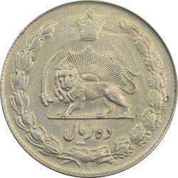 سکه 10 ریال 1340 - EF40 - محمد رضا شاه
