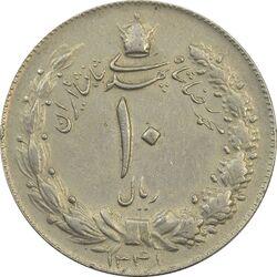 سکه 10 ریال 1341 (نازک) - EF45 - محمد رضا شاه