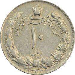 سکه 10 ریال 1343 (ضخیم) - VF - محمد رضا شاه