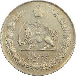سکه 10 ریال 1344 - EF - محمد رضا شاه