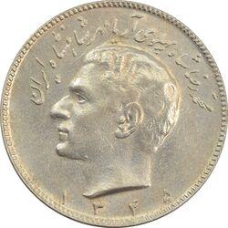 سکه 10 ریال 1345 - AU - محمد رضا شاه