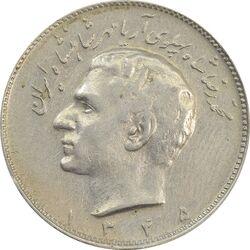 سکه 10 ریال 1345 - VF - محمد رضا شاه