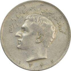 سکه 10 ریال 1346 - VF - محمد رضا شاه