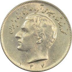 سکه 10 ریال 1347 - AU - محمد رضا شاه