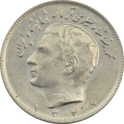 سکه 10 ریال 1349 - MS63 - محمد رضا شاه