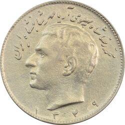سکه 10 ریال 1349 - EF45 - محمد رضا شاه