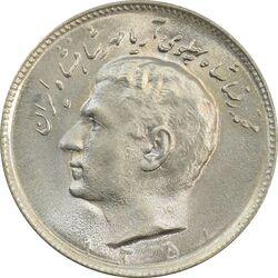 سکه 10 ریال 1351 - MS65 - محمد رضا شاه