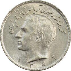 سکه 10 ریال 1352 (حروفی) - MS65 - محمد رضا شاه