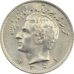 سکه 10 ریال 1352 (حروفی) - MS62 - محمد رضا شاه
